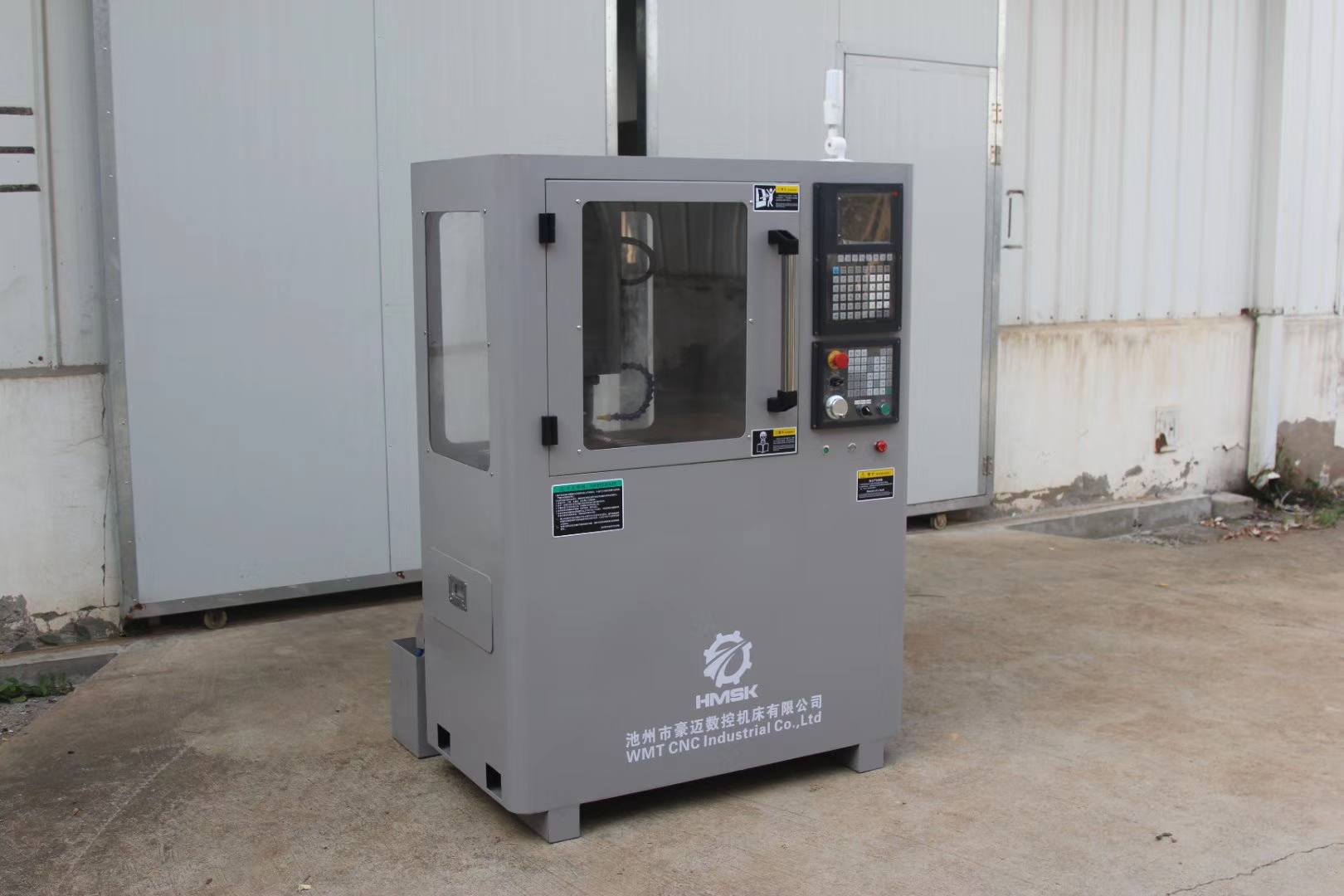 New Product CNC milling machine XK7113 with the 4TH axis