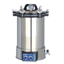 Portable Pressure Steam Sterilizer-LDJ