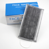 Disposable Activated Carbon Face Mask 4ply