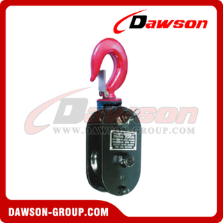 DS-B185 H410 Heavy Duty Snatch Block With Hook