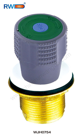 Remote Water Flux Control Valve (WJH0754)