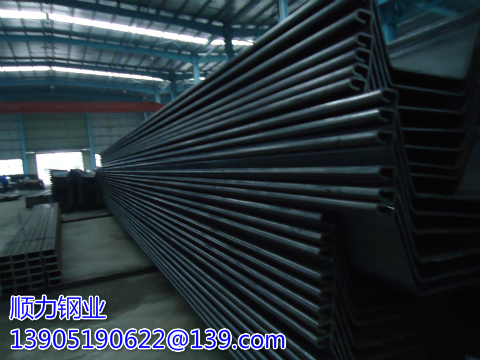Classification of steel sheet piles