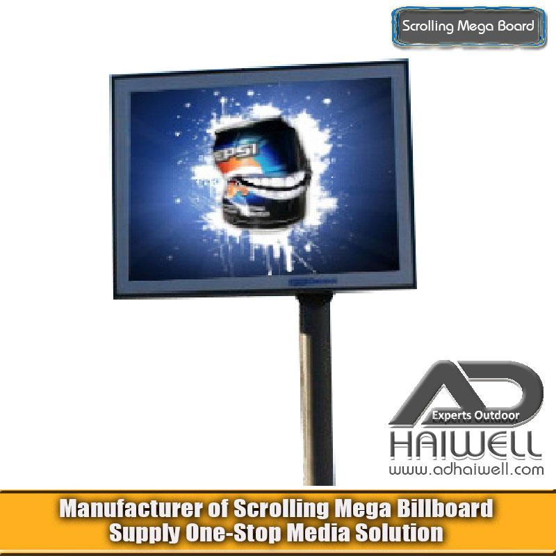 Scrolling-Mega-Bcklit-Billboard-04.jpg
