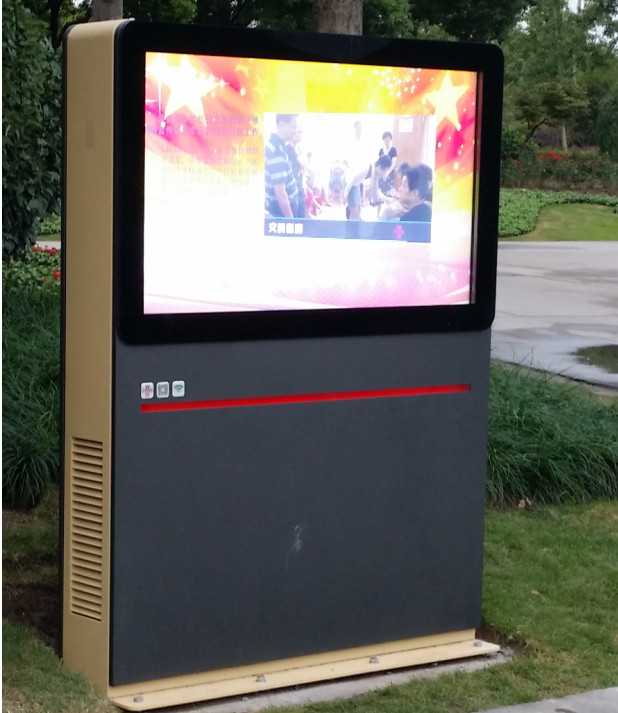 65inch fan-cooling outdoor advertising LCD display with high brightness