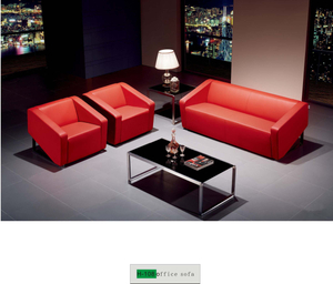 Commercial Office Sofa H-108