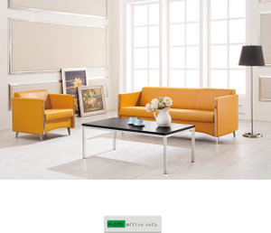 contemporary leather office sofa H-075