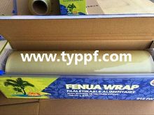 PVC Stretch film