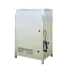 Inspection Exempted Products EPCB Mini Electric Steam Generator