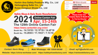Welcome to visit our 129th online canton fair from april 15th to 24th in 2021