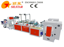 GBDSA-500 full automatic star seal bag making machine