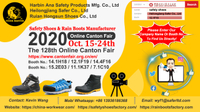 128th Online Canton Fair from Oct. 15th to 14th in 2020.