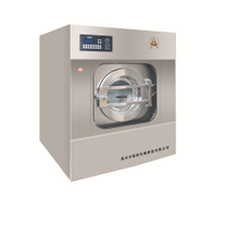 Washer Extractor 25kg