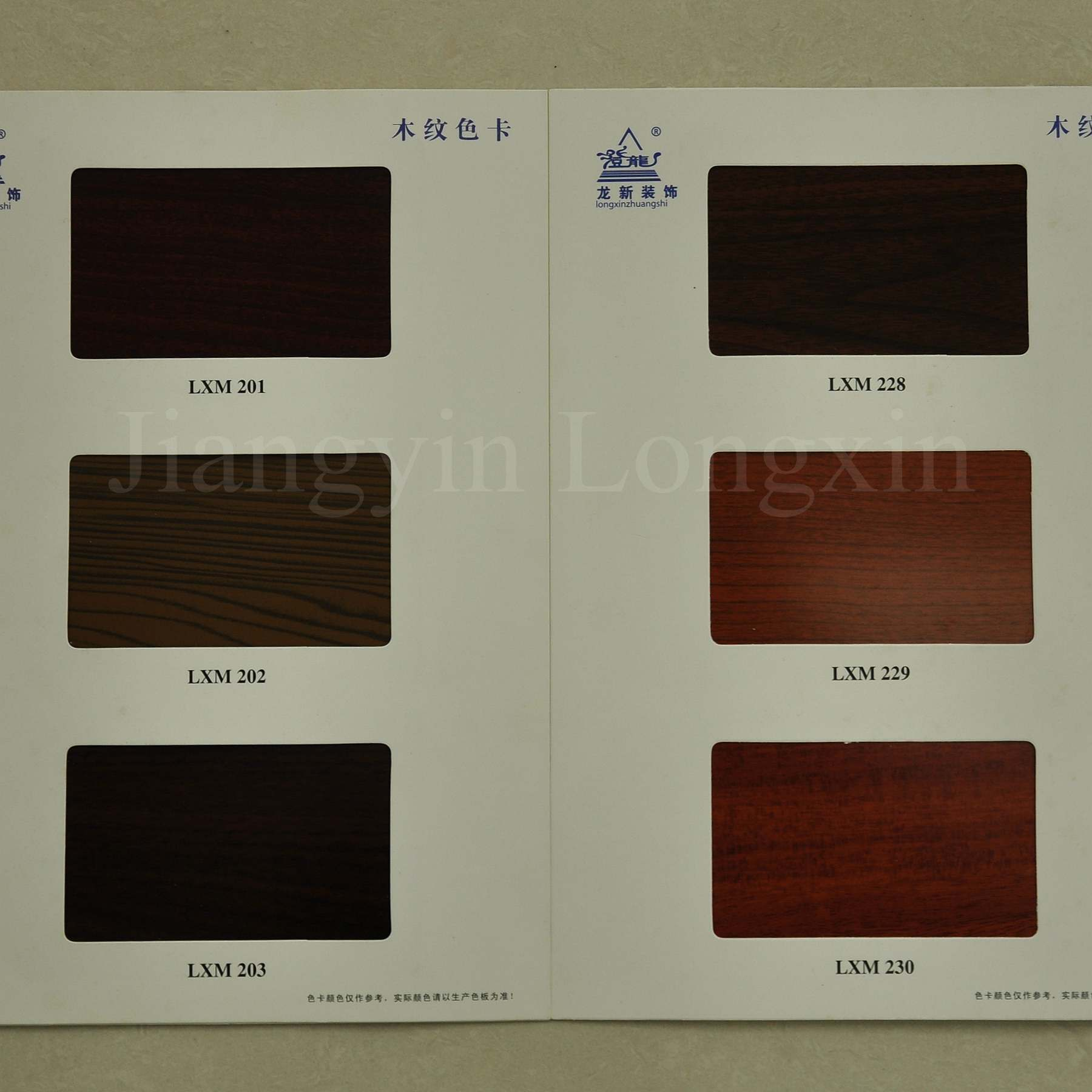 Wooden Aluminium Profile for Decoration