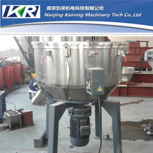 plastic industry vertical color mixer