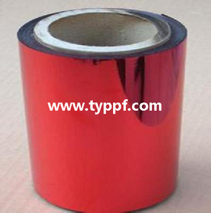 Film PVC Metallized Ungu