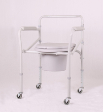 Commode Chair (YJ-7100G)