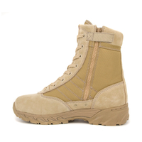 Factory police Germany leather desert boots 7241