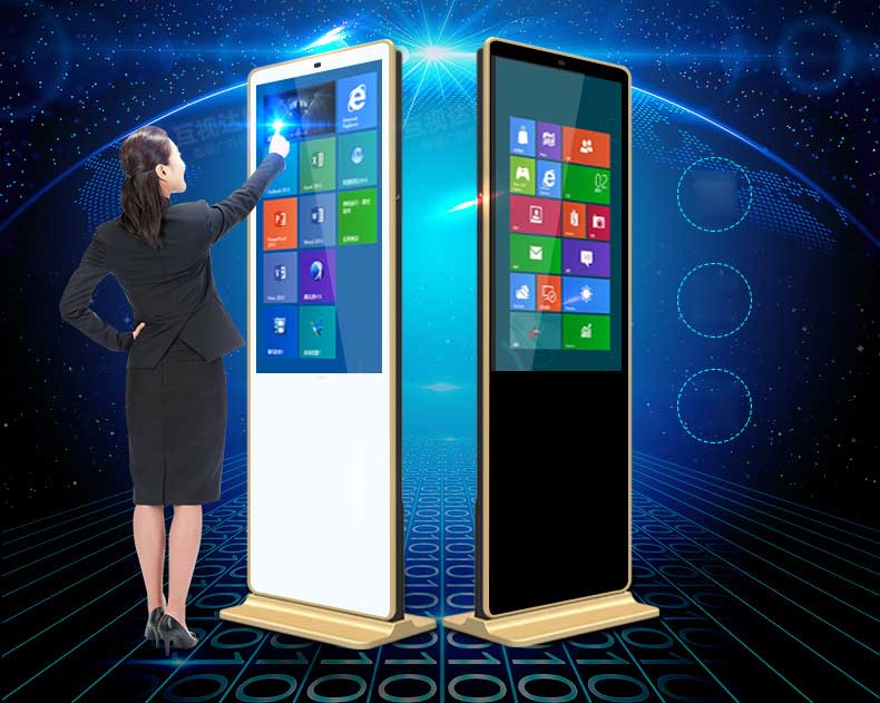 touch-screen-digital-signage-kiosk