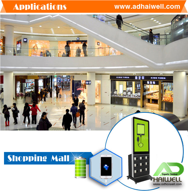 Mobile Ladestation-Application-for-Shopping-Mall