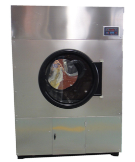Automaitc Industrial Dryer