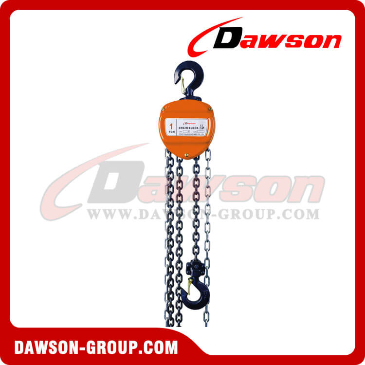 DS-HSZ-A 620 Series 0.5T - 20T Chain Block for Wharf
