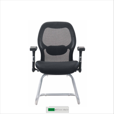 Most Comfortable Executive Office Chair 2225D