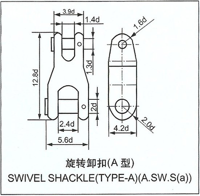 SWIVEL SHACKLE(TYPE-A)(A.SE.S(a))