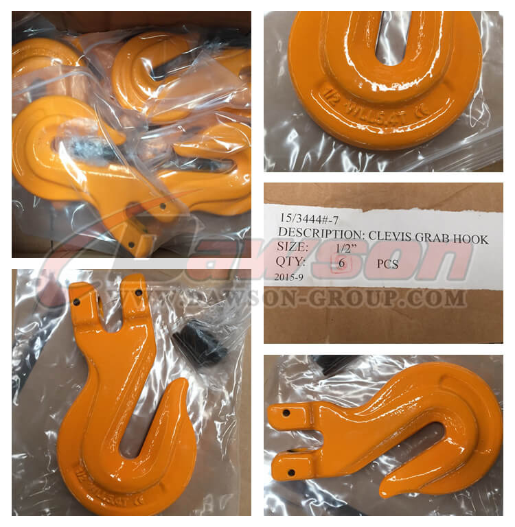 DS086 G80 Clevis Grab Hook - Dawson Group Ltd. - China Manufacturer, Supplier, Factory