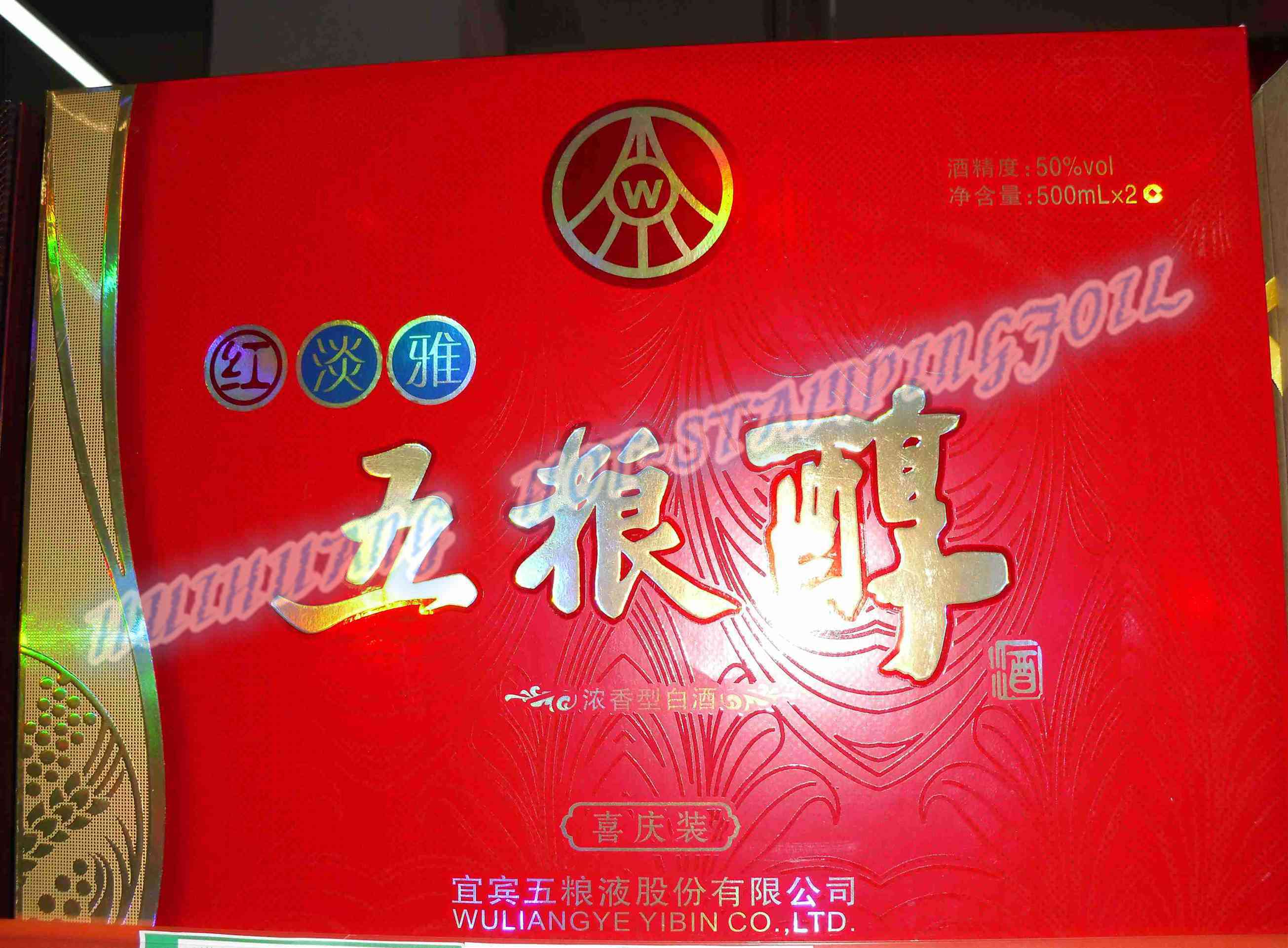 Laser hot stamping foil for Packaging