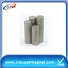 Hottest sale D12*4 mm Sintered SmCo Magnet