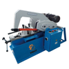 HS7125 Variable Speed Horizontal Metal Cutting Bandsaw