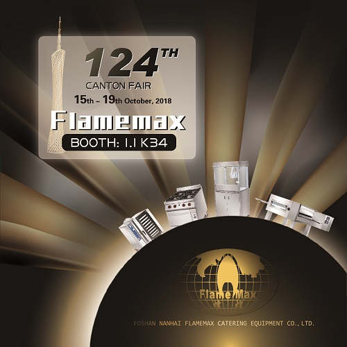 124th Canton Fair Flamemax Booth Hall 1.1 Stand K34