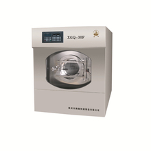 Commercial Washer 20kg (XGQ-20F)