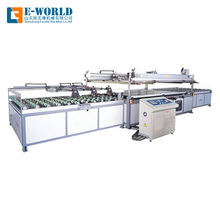 Automatic PET Film Panel Paper Box Screen Printing Machine