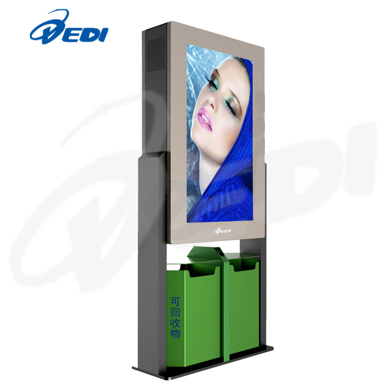 42inch high brightness(2500nits) standing floor outdoor advertising lcd display