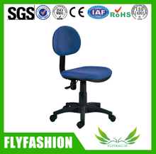 Adjustable Swivel Office Computer Chair(PC-25)