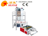 GBCE-600 II Film Blowing Machine with Automatic change roll
