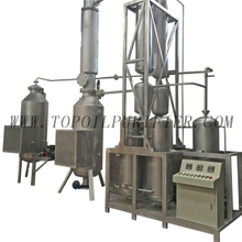 EOS Car Waste Engine Oil Recycling and Distillation Plant