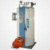 Best Chinese Vertical Fire Tube Oil Gas Fired Steam Boiler