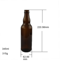 345ml Amber Glass Beer Bottle