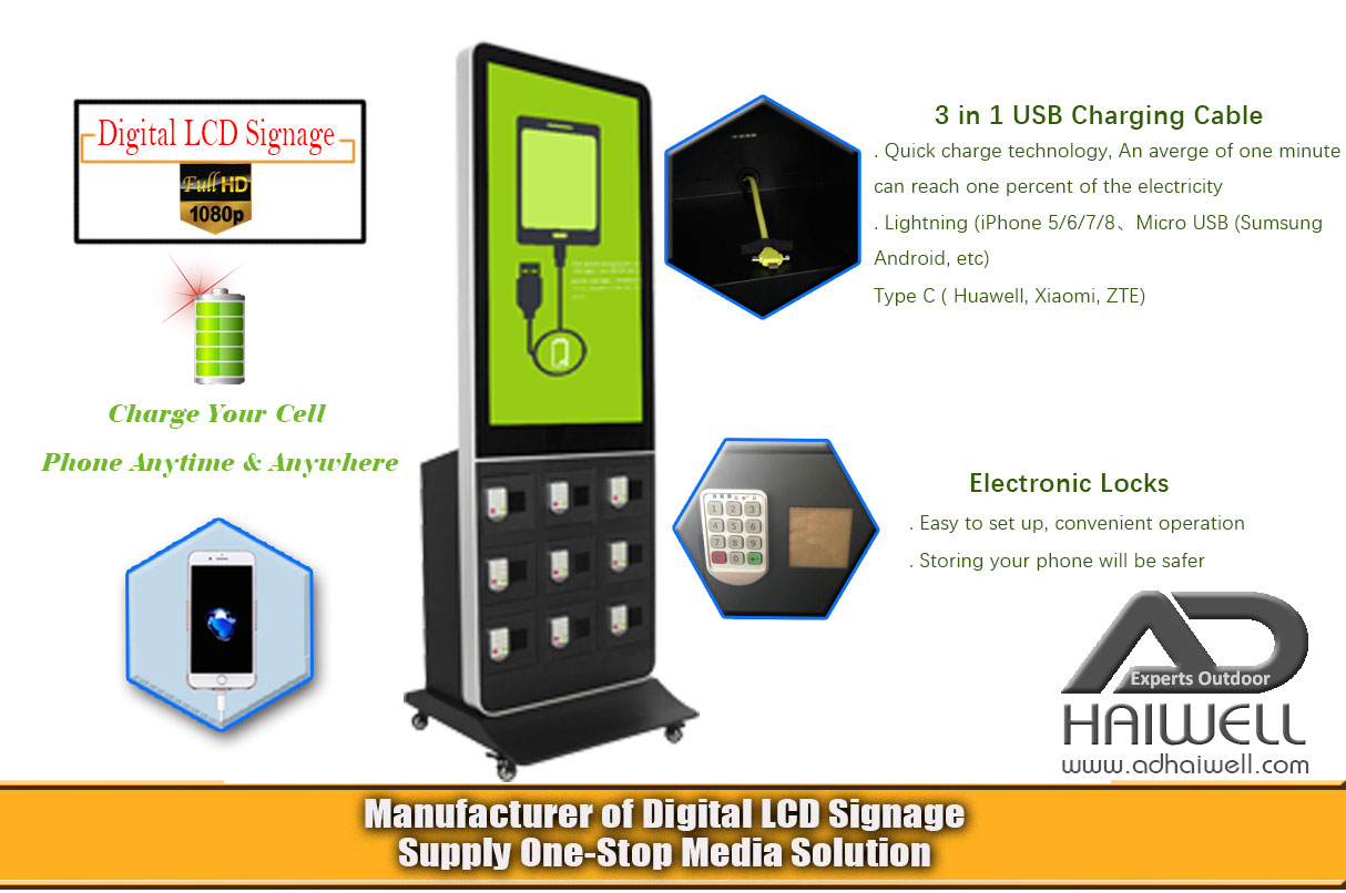 Phone-charging-Station-Digital-Signage-Solution-made-from-Adhaiwell
