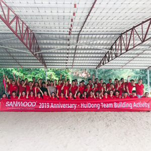 SANWOOD 2019 Anniversary HuiDong team building activitity!
