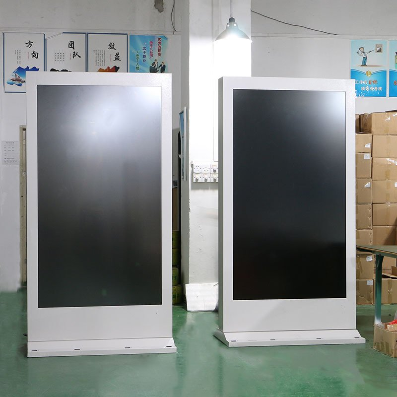 72inch Customized Design Large Outdoor Signs Advertising LCD Display