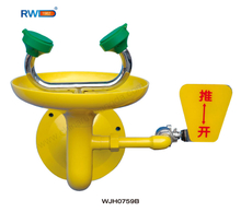 Safety Equipment, Wall Mounted Eye Wash (WJH0759B)