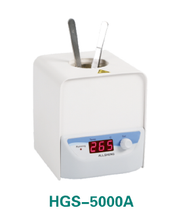 HGS-5000 Series Glass Bead Sterilizer