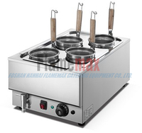 HEN-4 electric noodle cooker
