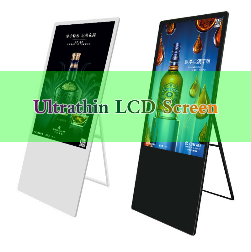 Ultrathin Portable Digital Poster LCD Display Ads Media (1)