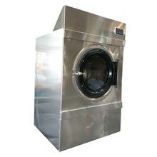 Dryer Heated by Gas 15kg