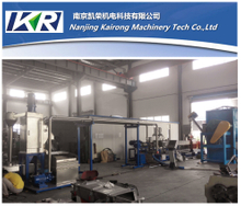 PP/PE Compounding Extruder Plastic Compound Machine with High Quality