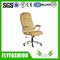 office manager adjustable mesh swivel Chair(OC-29)